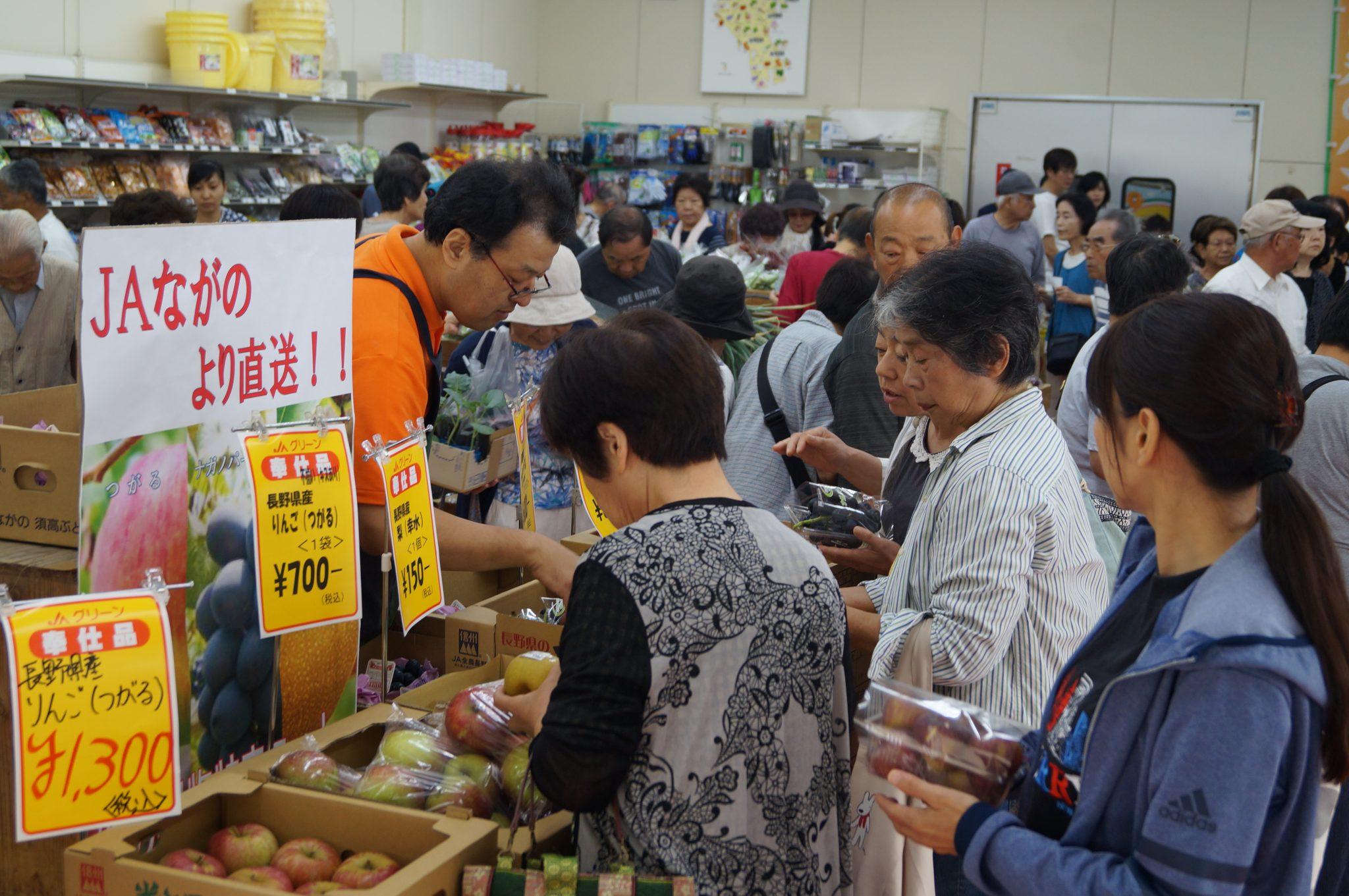 JA 海部東農業協同組合(あまひがし) -お値打ち価格 グリーンプラザで大売出し