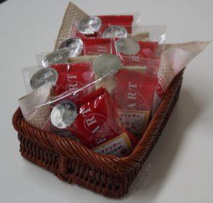 JA 海部東農業協同組合(あまひがし) -感謝の気持ちをこめて バレンタインデー