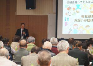 JA 海部東農業協同組合(あまひがし) -准組合員意見交換会 農業を応援しよう!