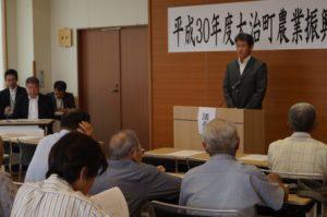JA 海部東農業協同組合(あまひがし) -大治町農業振興会 平成30年度総会開催
