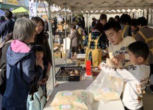 JA 海部東農業協同組合(あまひがし) -グリーンプラザ 18周年記念セール開催