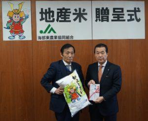 JA 海部東農業協同組合(あまひがし) -地元米を寄贈 地元のお米を子どもたちへ