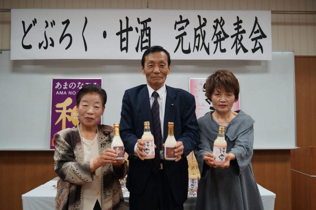 JA 海部東農業協同組合(あまひがし) -「どぶろく」「甘酒」が販売開始