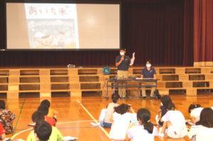 JA 海部東農業協同組合(あまひがし) -食農教育活動 津島市立南小学校で出前授業
