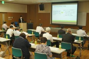 JA 海部東農業協同組合(あまひがし) -非常勤役員研修