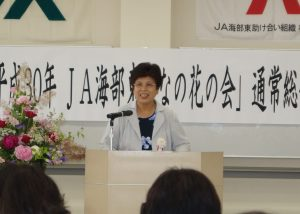 JA 海部東農業協同組合(あまひがし) -なの花の会「通常総会」 「笑い」ある活動を
