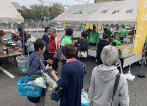 JA 海部東農業協同組合(あまひがし) -グリーンプラザ・大治支店 『春の感謝祭』開催