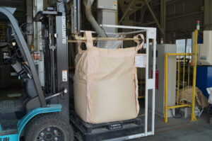 JA 海部東農業協同組合(あまひがし) -美和ライスセンター 令和3年産 麦の荷受