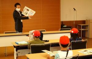 JA 海部東農業協同組合(あまひがし) -大治小学校 『町探検』の見学実習