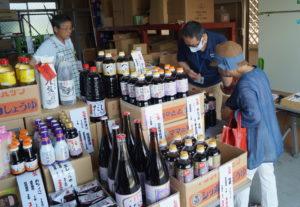 JA 海部東農業協同組合(あまひがし) -特別価格の販売 七宝みそ展示即売会