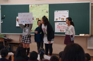 JA 海部東農業協同組合(あまひがし) -甚目寺小学校 JAについて発表