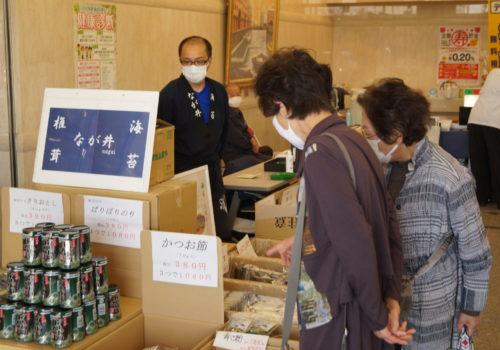 JA 海部東農業協同組合(あまひがし) -JA海部東 ミニ展示即売会開催