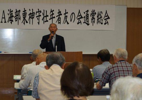 JA 海部東農業協同組合(あまひがし) -神守壮年者友の会 通常総会を開く